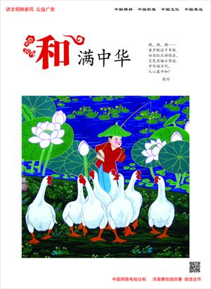 转自 中国文明网 -扬州公交公司